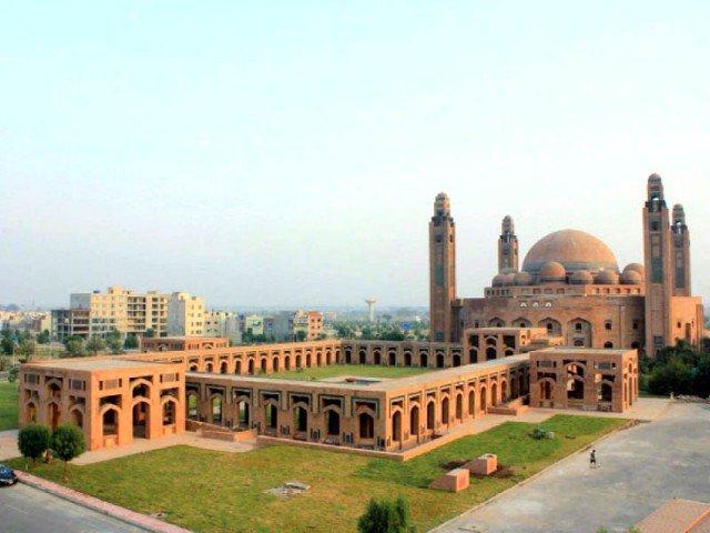 Grand Jamia Masjid-Pakistan