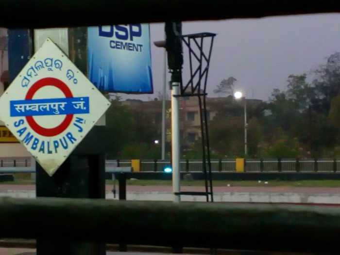 Sambalpur railway station Odisha_AOT