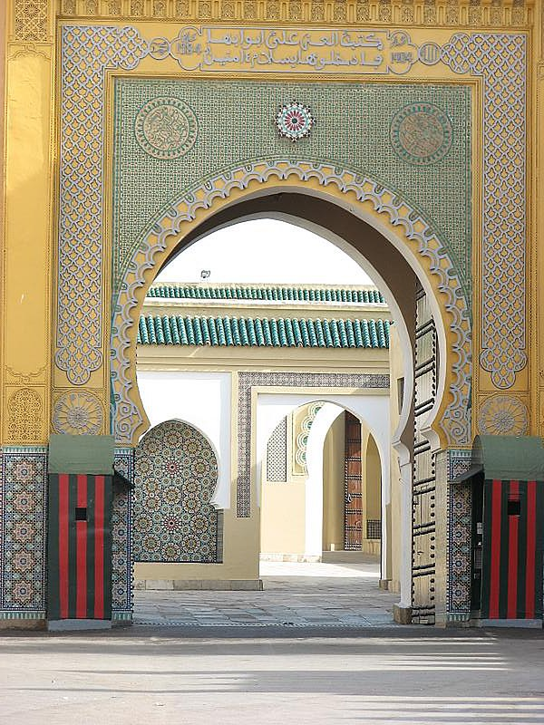 Entrance of Dar al-Makhzen_CCBY2.0_Wiki