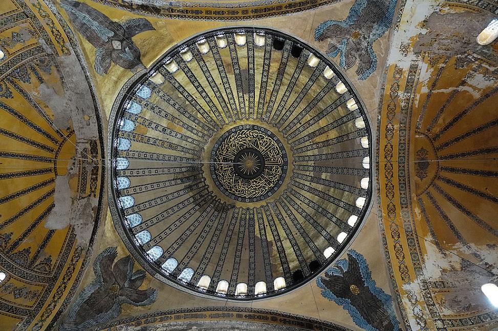 Hagia Sophia Dome Turkey