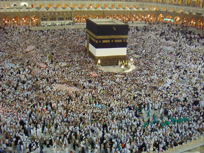 Hajj Islam Muslim pilgrimage Holy lands sites