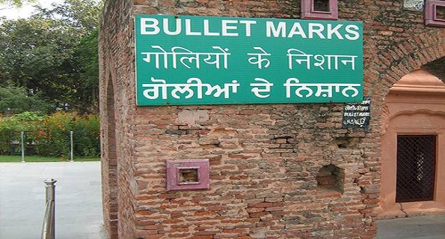 Jallianwala Bagh_Punjab. Bullet Marks appearing on a wall in Jallianwala Bagh