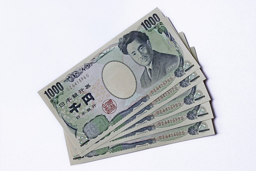 yen_japan_foreign_currency